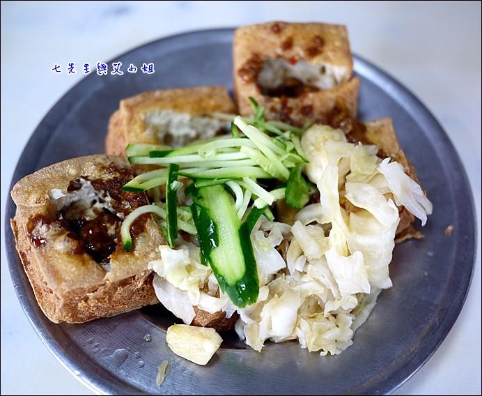 4 臭豆腐