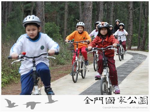 2013-小學生認識國家公園(0401)-23