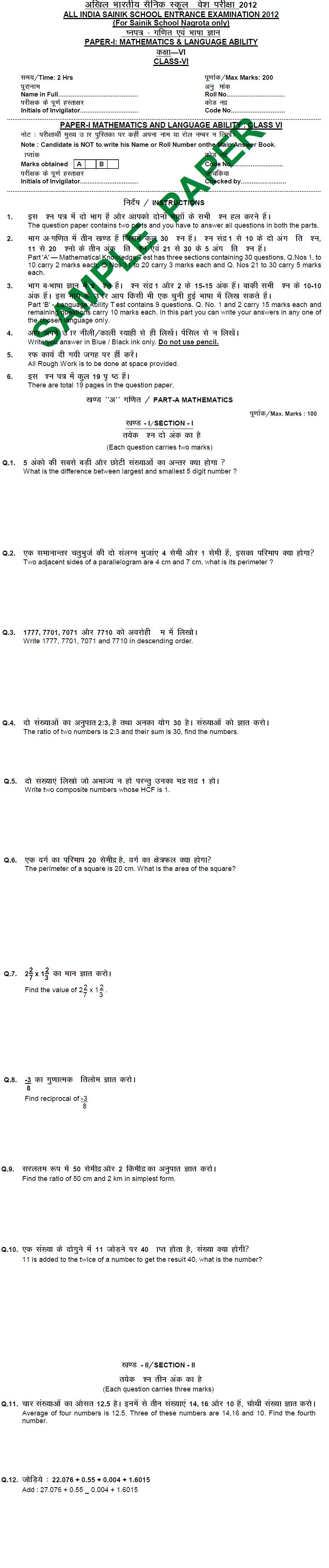 All Indian Sainik School Entrance Exam Sample Paper - Class VI