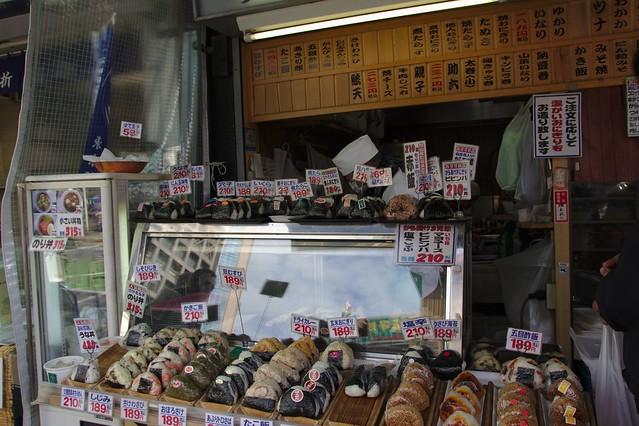 0222 - Tsukiji el Mercado de Pescado