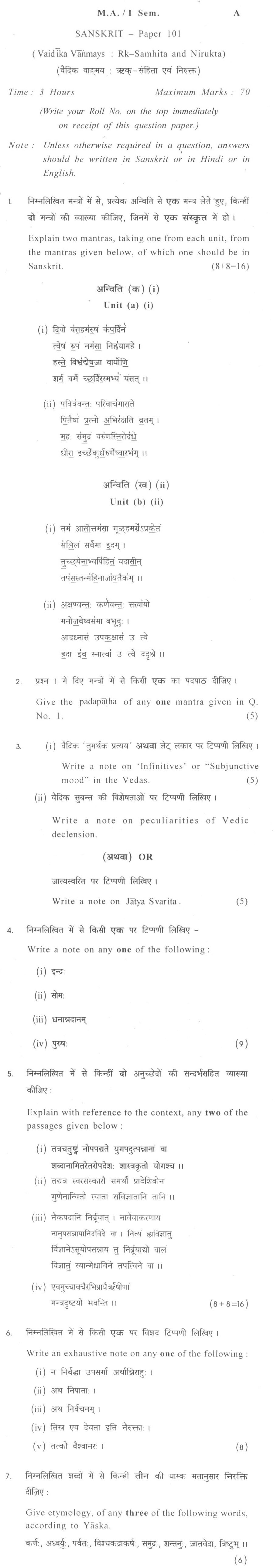 DU SOL M.A. Sanskrit Question Paper - I Semester Vaidika Vanmays Rk-Samhita And Nirukta - Paper 101