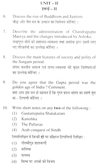 DU SOL B.A. Programme Question Paper - (HS1)History of IndiaUpto Eight C.Ad (Discipline) - PaperIII/IV