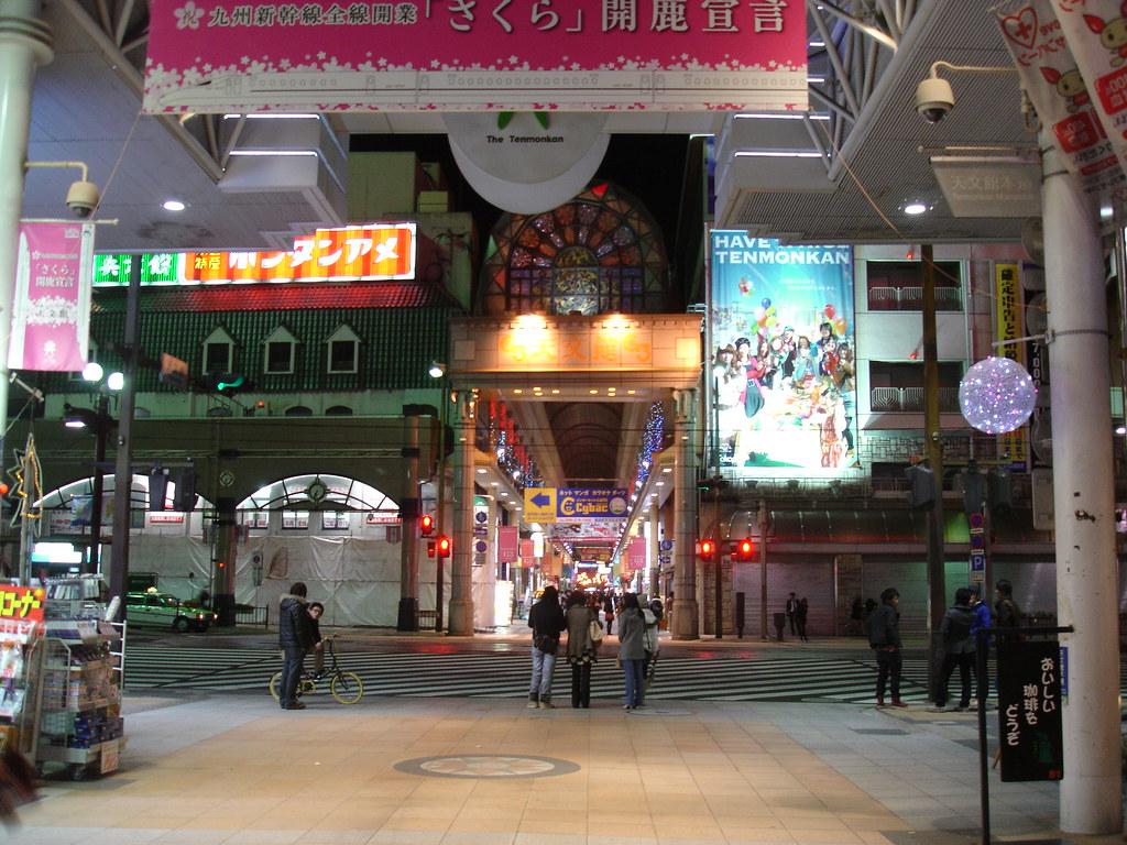 kagoshima_20110309214422