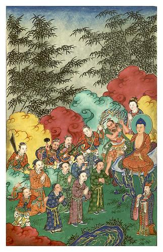 006-Vida y actividades de Shakyamuni Buda encarnado-1486-Biblioteca Digital Mundial