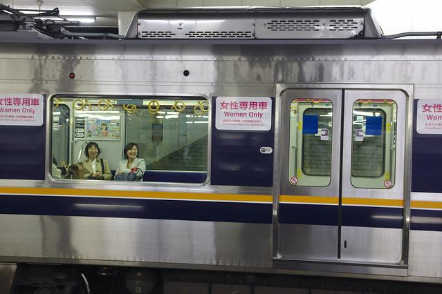 0946 - En el tren