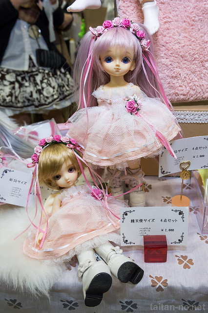 DollsParty29-312-SD 15milkとますや呉服店-DSC_3050