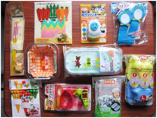 Kitchen Cow Bento Giveaway