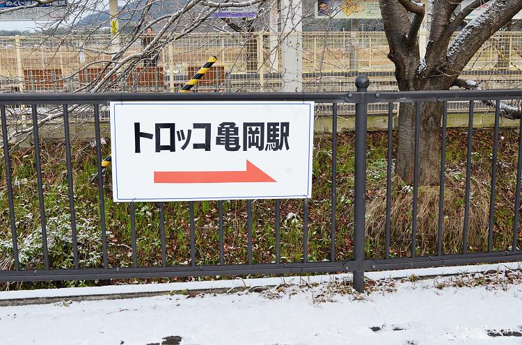 JR馬堀10.jpg