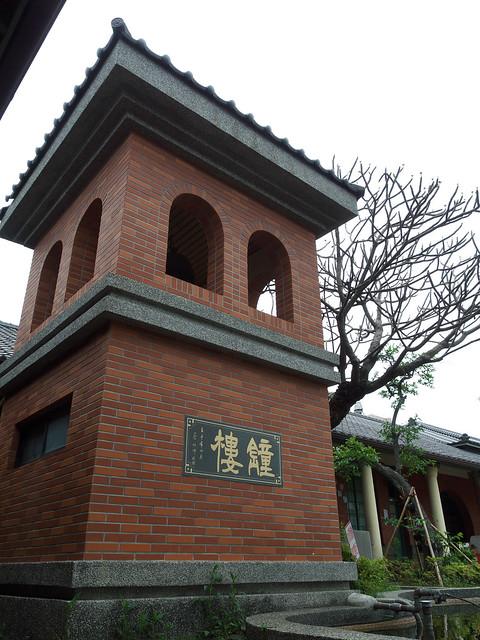 清水國小 - 鐘樓