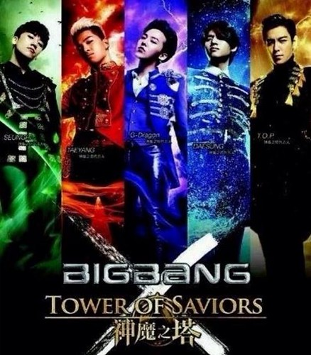 BIGBANG-tower-of-saviors-2014 (2)