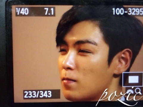 TOP_StageGreeting-CoexMagaBox-20140906_(23)