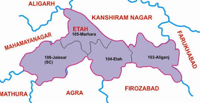 Etah district Uttar Pradesh assembly election 2017 photos results