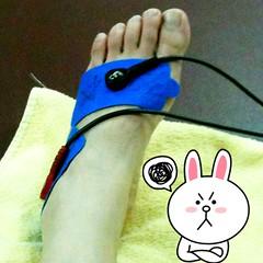 忍術電療法