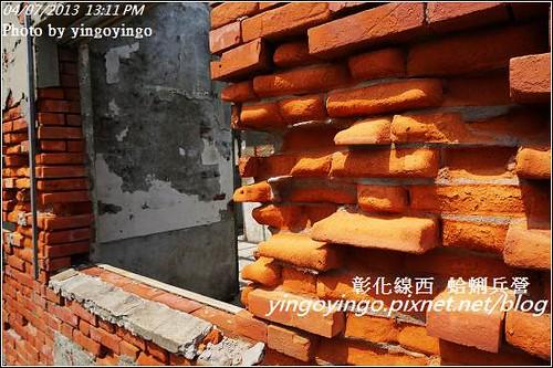 彰化線西_蛤蜊兵營20130407_DSC00653