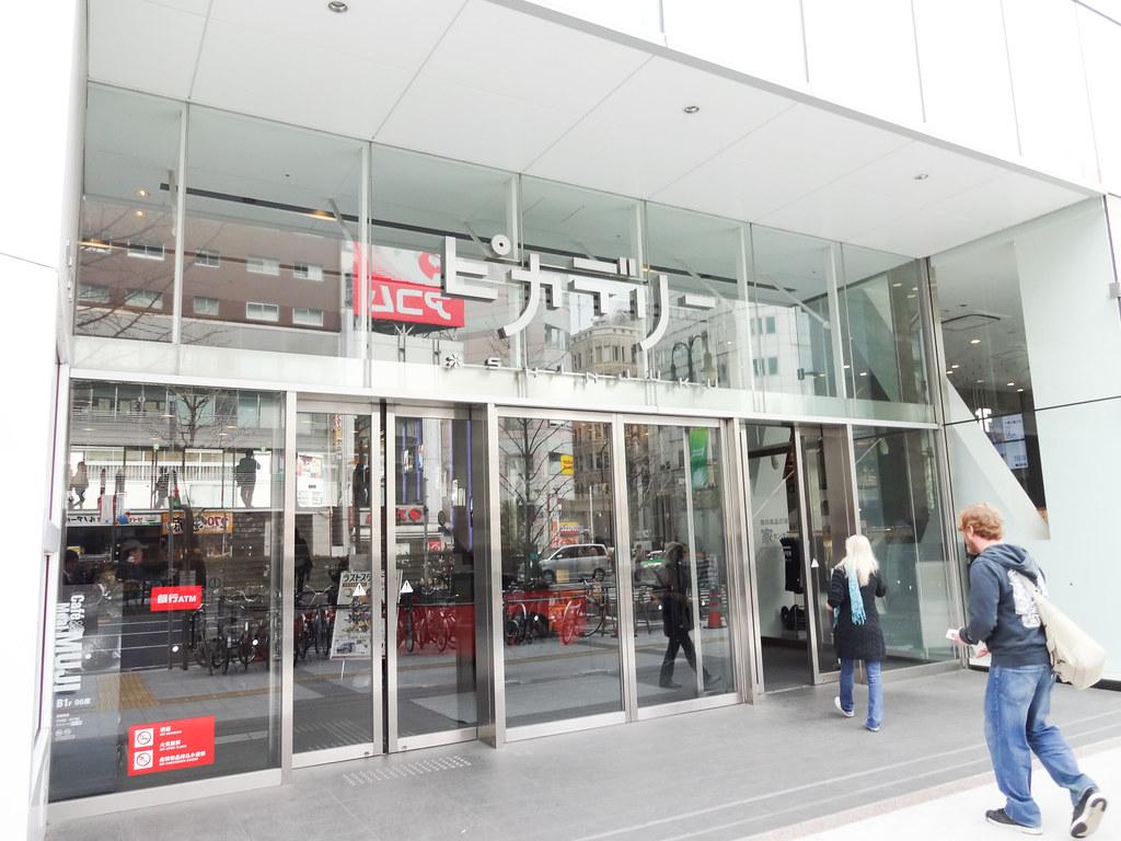 Shinjuku Piccadilly