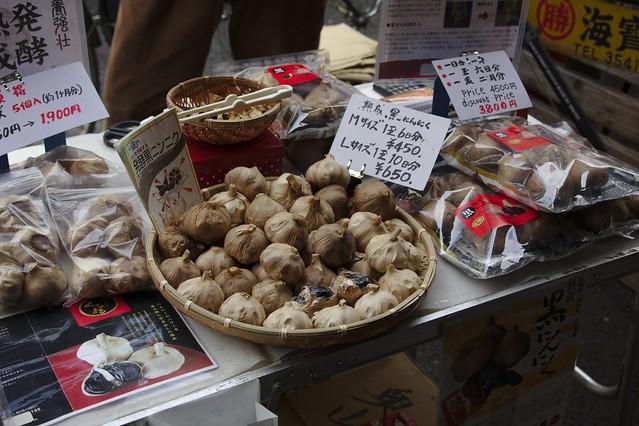 0254 - Tsukiji el Mercado de Pescado