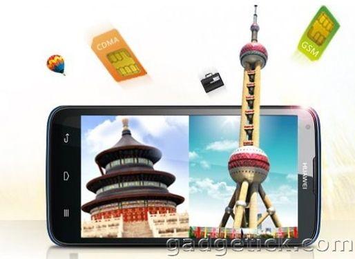 дата выхода Huawei A199