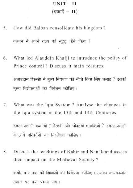 DU SOL B.A. Programme Question Paper - (HS3)History of India8th to 18th Century - PaperV