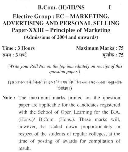 DU SOL B.Com. (Hons.) Programme Question Paper - Principles FMarketing - Paper XXIII