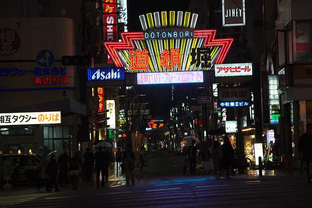 1041 - Osaka