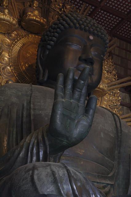 1064 - Nara