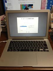 MacBook Air データ移行中