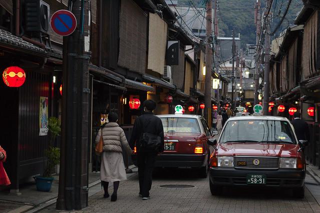 1098 - Nara