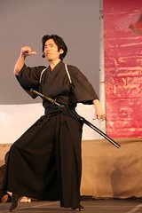 weapon combat sports, kenjutsu, iaidå, clothing, sports, costume,