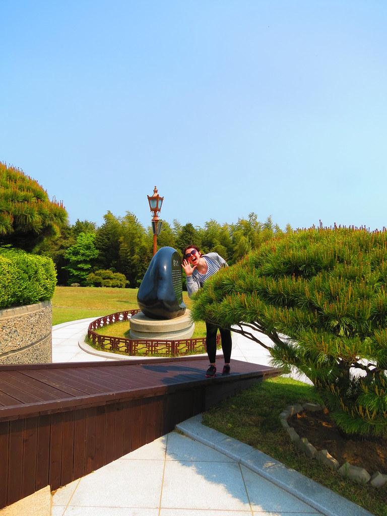 Jungang Park
