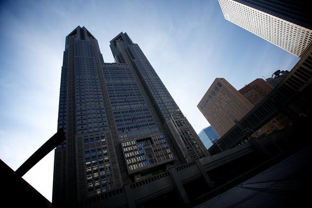 東京都庁 Tokyo Metropolitan Government