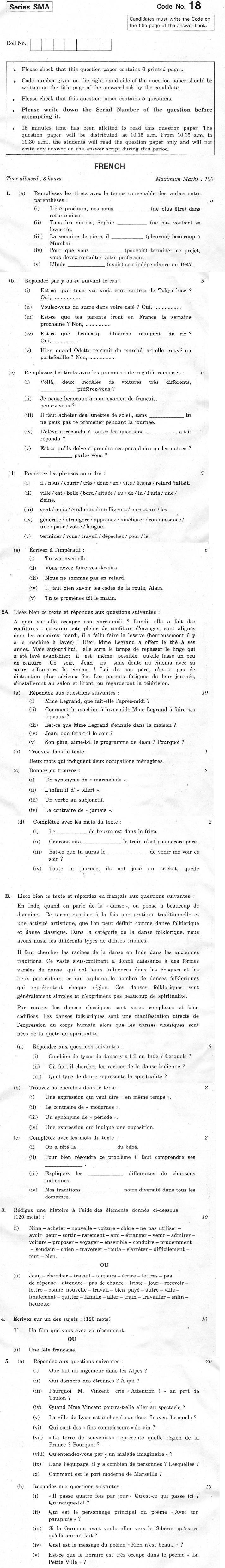 CBSE Class XII Previous Year Question Paper 2012 French