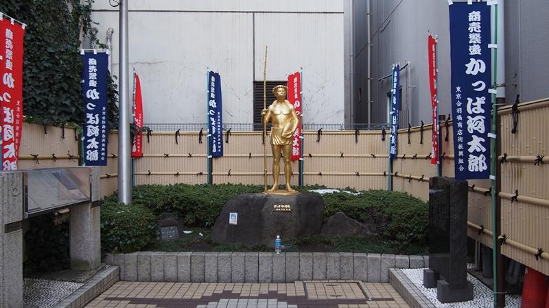 Tokyo Honeymoon 2013_day06_174