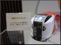 2013-04-17_ハンバーガーログブック_【Event】【Mc】マクドナルド ハッピープラレール大使任命式-11