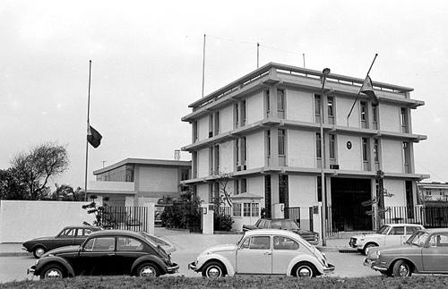 菲律賓駐台使館 1970