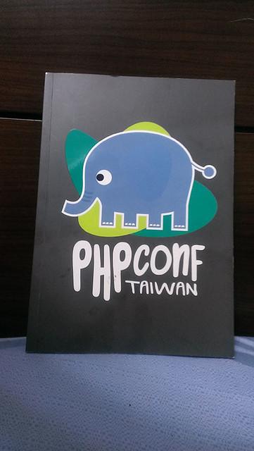 PHPConf Taiwan 2013 大會手冊