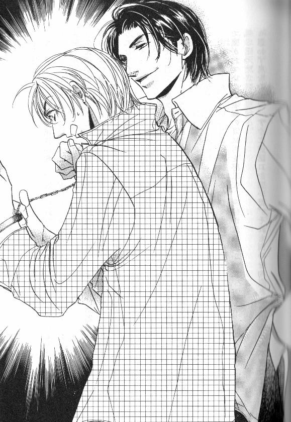 Shiawase ni Dekiru 02 (3)
