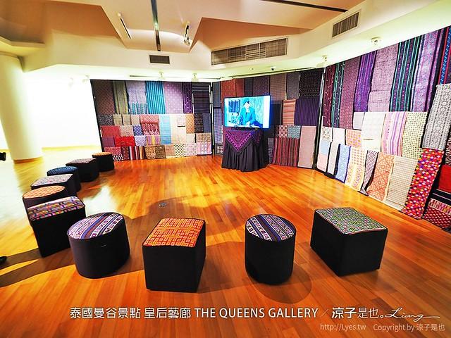 泰國曼谷景點 皇后藝廊 THE QUEENS GALLERY 96