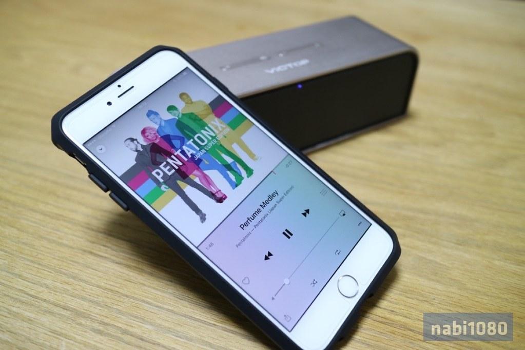 Qtuo Bluetooth speaker09