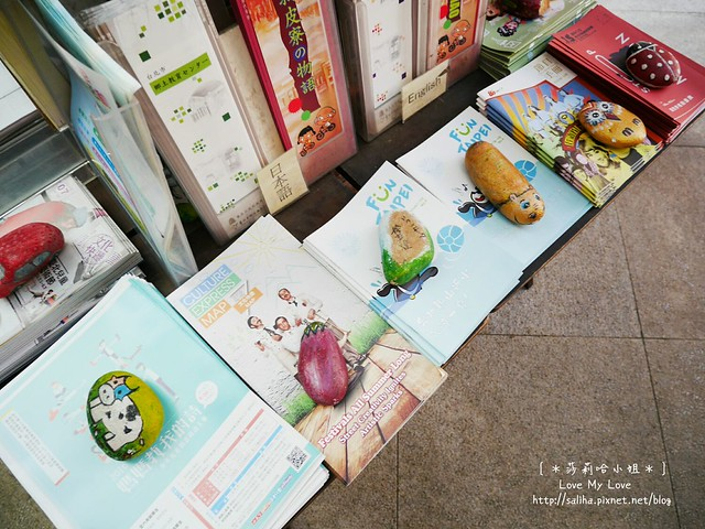 台北一日遊行程推薦親子好玩景點台灣鄉土教育中心 (27)