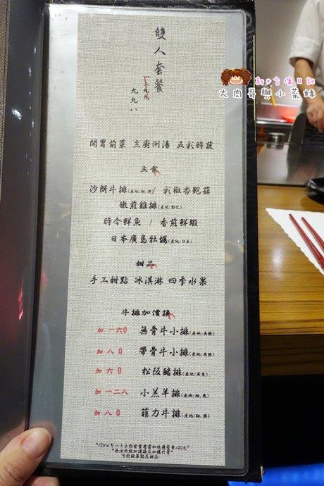 新竹漢神鐵板燒 (6).JPG