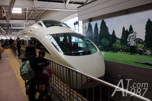 Japan Trip : Odakyu Romance Car