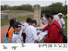 2013-小學生認識國家公園(0401)-13