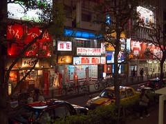 大森 Omori Tokyo Japan