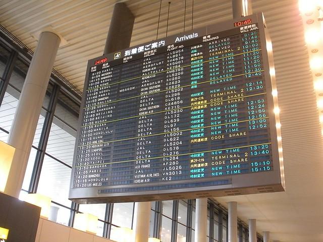 0015 - En el aeropuerto NRT