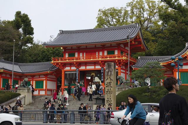 0711 - Shijo Dori y Gion