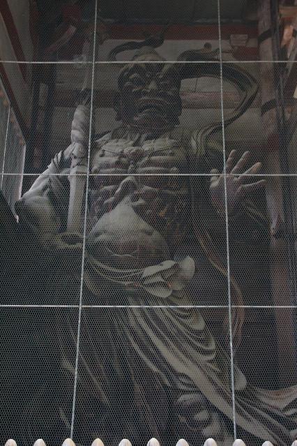 1057 - Nara
