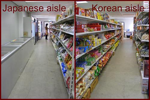 Japanse Koreaanse winkeltje van Interburgo