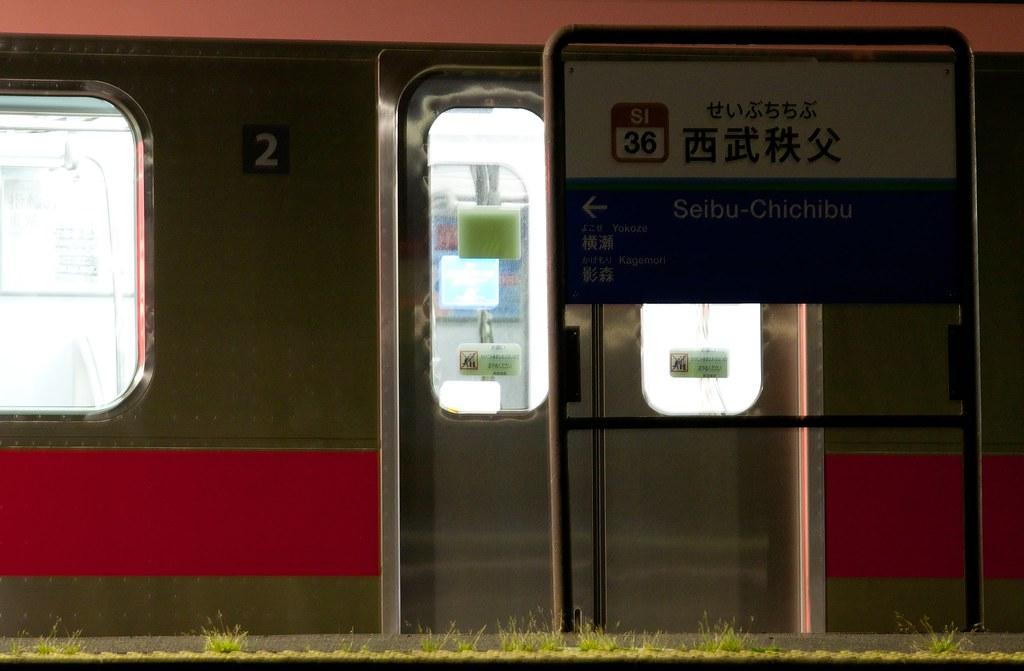 Tokyu4102F in Seibu-chichibu