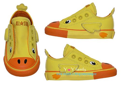 converse-duck