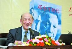 """傅高义 秦晖:谈邓小平与""""文革"""""""
